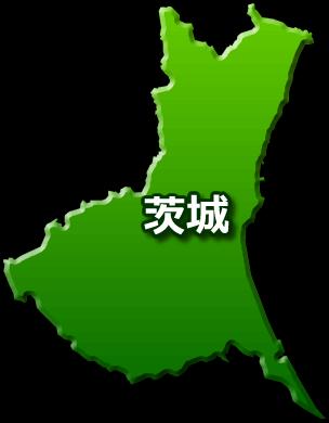 着物買取持ち込み茨城県
