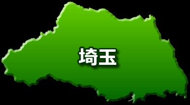 着物買取持ち込み埼玉県