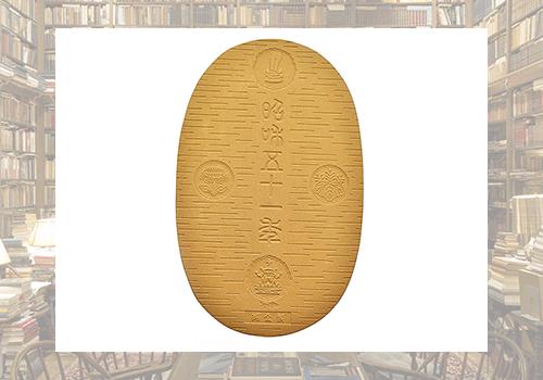 記念メダル・記念コイン