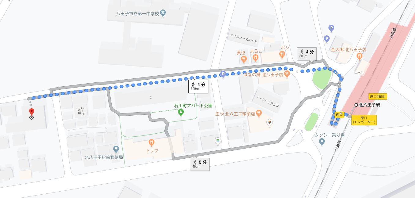 北八王子駅からバイセル西東京センターまでの経路
