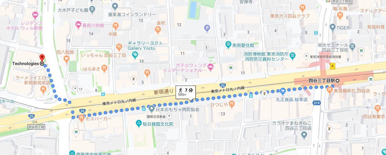 四谷三丁目駅からバイセル東京本社までの経路