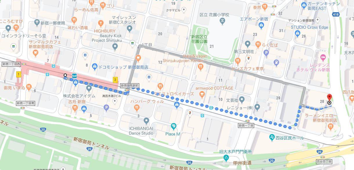 新宿御苑駅からバイセル東京本社までの経路
