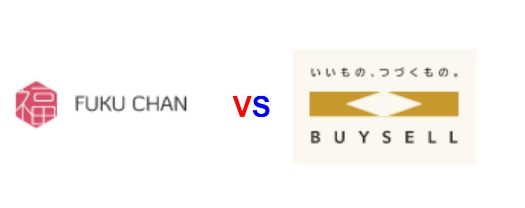 福ちゃん-VS-バイセル